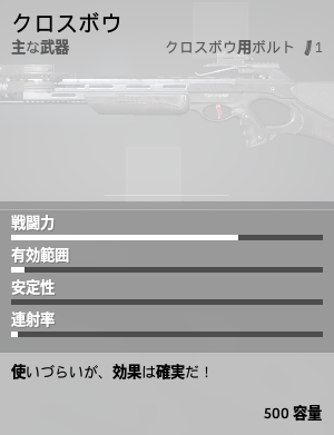 y_cross.png