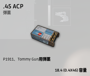 45acp